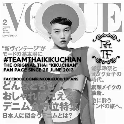 rinko kikuchi facebook rinko kikuchi thai fans home facebook