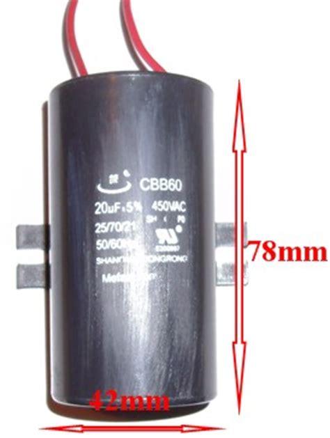 cbb60 capacitor spec cbb60 capacitor spec 28 images wenling zeguo yihao capacitor factory wenling zeguo yihao