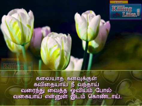 letters to boyfriend letters for him in tamil app learn write 1466