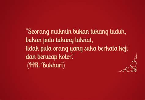 al quran mutiara iman 70 kata bijak islami kumpulan kata mutiara hadist dan al