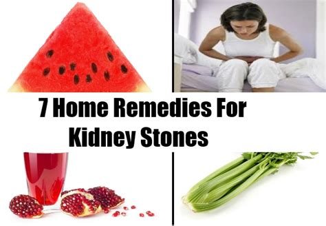home remedies for kidney stones remedy
