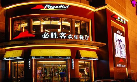 Pizza Hut Background Check Market Research Foreign Restaurants In Wuhan Daxue Consulting Market Research China