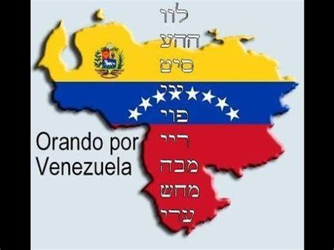 imagenes de orando por venezuela orando por venezuela youtube