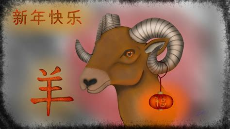 new year animal ram new year of the ram sheep by brueggemandesign on