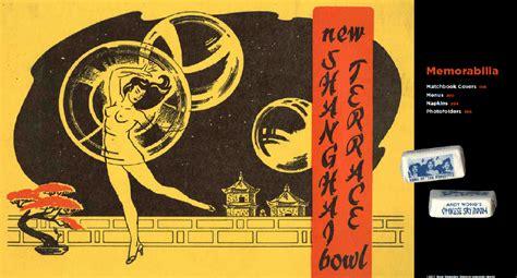 china doll club new york asam news tour forbidden city usa with arthur dong