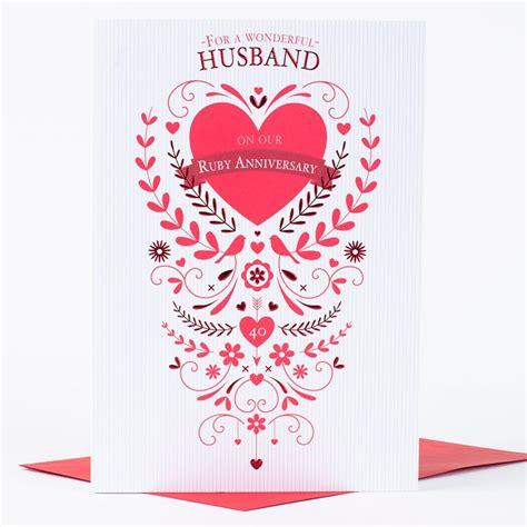 Ruby Wedding Anniversary Card Husband by Ruby Anniversary Card Husband Only 99p