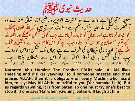 biography hazrat muhammad saw prophet muhammad quotes in urdu quotesgram