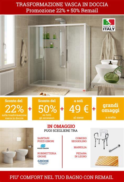 remail bagni tutte le soluzioni di remail per il tuo bagno