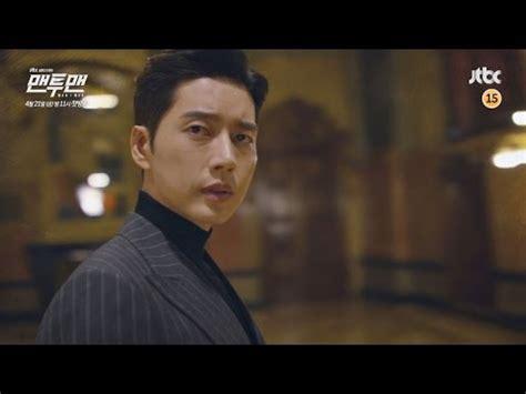 bioskopkeren man to man man to man korean drama 2017 eng sub indo sub ccasian