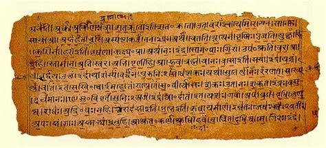 ajit vadakayil upanayanam sacred thread ceremony of ajit vadakayil upanayanam sacred thread ceremony of