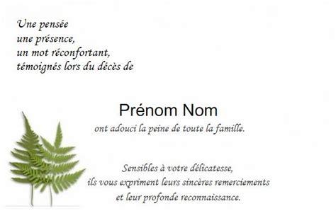 Exemple De Lettre De Remerciement Apres Un Deuil Carte De Remerciement Deuil Mod 232 Le 224 Personnaliser Avec