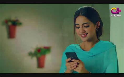 ishq mein kafir drama song ost mp audio hum tv