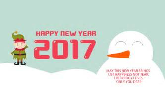 happy new year 2017 card new year holidays