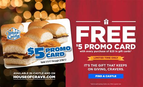 White Castle Gift Card - 30 off white castle coupon code save 20 in dec w promo code