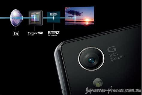 Lcd Z1 Docomo Sony Docomo Xperia Z1 So 01f