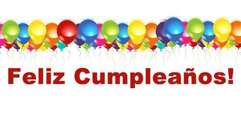 imagenes zea feliz cumpleaños frases bonitas de cumplea 241 os 161 feliz cumplea 241 os para ti