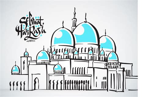 design masjid vector free download تصميم مسجد مرسوم بقبب ومأذنه جميله ملف مفتوح