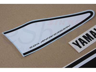 Yamaha 50th Anniversary Aufkleber by Yzf R1 2006 50th Anniversary σετ Eshop Stickers