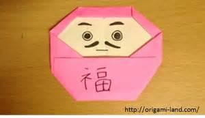 Daruma Origami - origami how to fold a daruma doll origami land