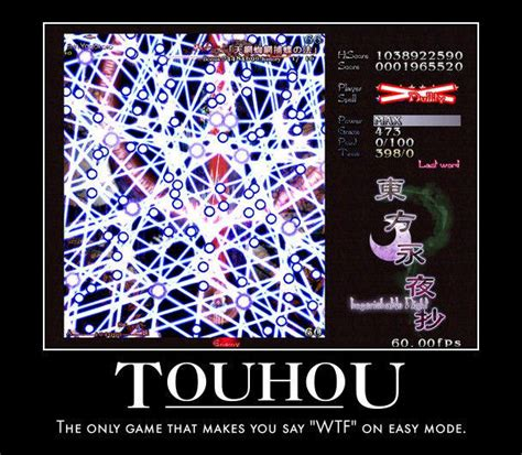 Touhou Memes - touhou demotivational by thespottedfur jpg