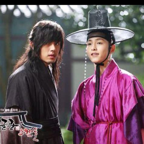 yoo ah in sungkyunkwan scandal song joong ki and yoo ah in from kbs 2tv s sungkyunkwan