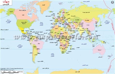 world map with country names capitals world map with countries names memes