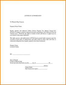 7 business letter format to whom it may concern