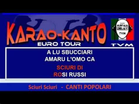 testo sciuri sciuri sicilia terra d amuri canto popolare siciliano col testo