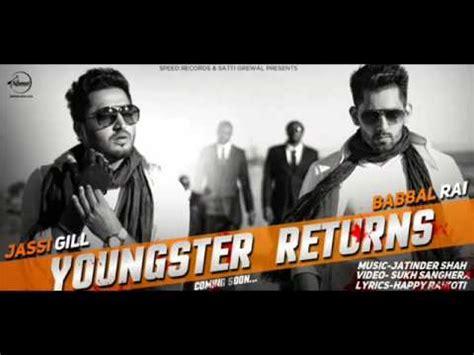 jyoti gill new mp3 song jassi gill babbal rai youngster returns itunes songs