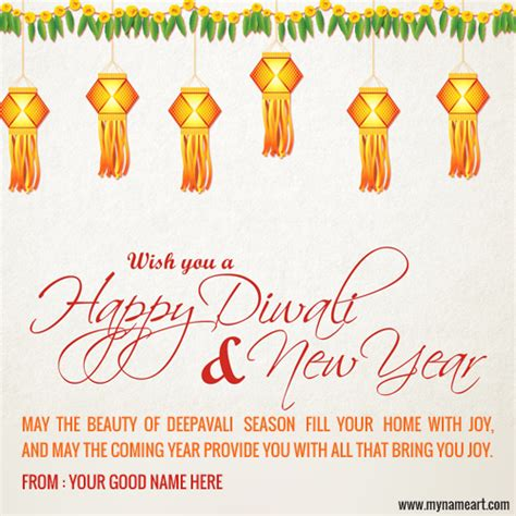 diwali new year wishes greetings with my name wishes
