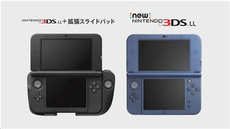3ds Sun By Mj Hardware how does the new 3ds compare to the one kotaku