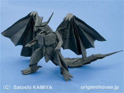 Bahamut Origami - the origami forum view topic ancient