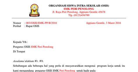 83 undangan contoh undangan undangan resmi undangan