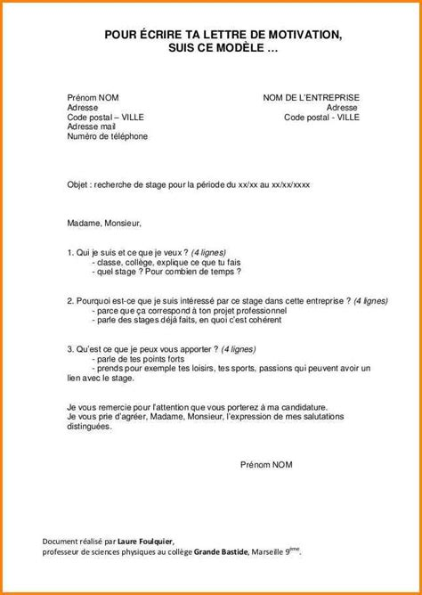 Lettre De Motivation Stage Service à La Personne 9 comment faire lettre de motivation format lettre