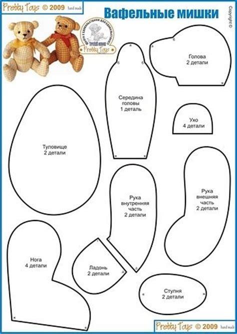 25 best ideas about teddy bear template on pinterest