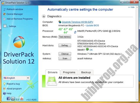 Dvd Driverpack Solution 1774 Update Terbaru 2016 driverpack solution free version for