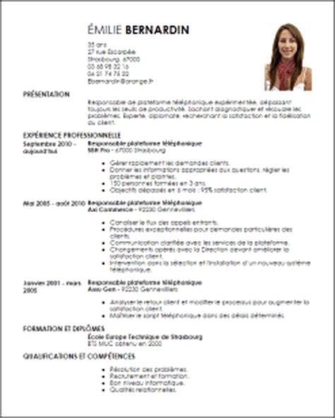 Exemple De Lettre De Motivation Bts Commerce International Exemple Cv Bts Commerce International Cv Anonyme