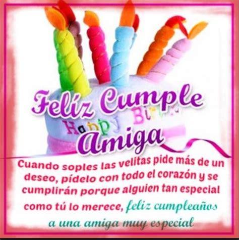 imagenes de feliz cumpleaños a una buena amiga imagenes feliz cumplea 241 os amiga para dedicar feliz