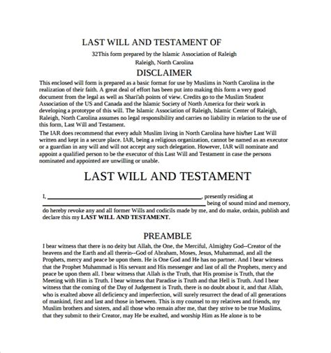 8 Sle Last Will And Testament Forms Sle Templates Last Will And Testament Template Pdf