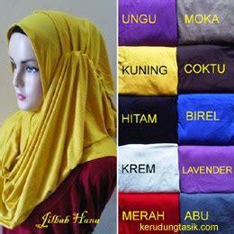 Jilbab Kerudung Anak Syiria Inner 0 1 Tahun grosir jilbab tasik grosir jilbab instan murah jilbab