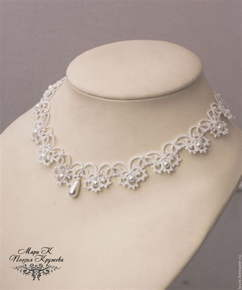White Lace Choker Plain Necklace Kalung Handmade wedding necklace white lace choker tatting shop on livemaster with