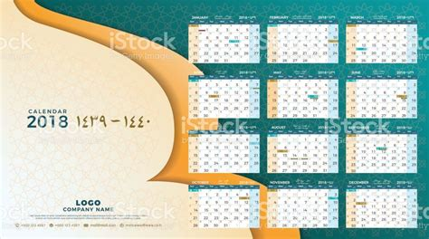 Calendrier Hijri 1439 Hijri 1439 To 1440 Islamic Calendar 2018 Design Template