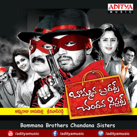free download mp3 coldplay brothers and sisters bommana brothers chandana sisters songs download bommana
