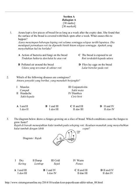 contoh soalan peperiksaan sains tahun 1 kertas soalan subjek sains tahun 5 kssr