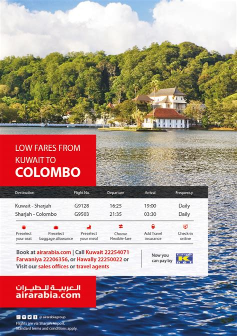 low fares to colombo air arabia