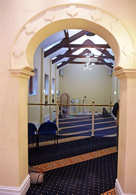 present interior abdullah quilliam