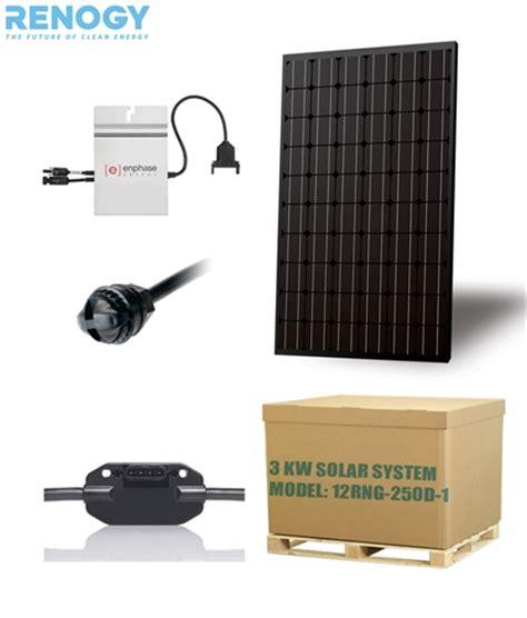 solar panel kit price diy solar panels solar panel kits price energy savings