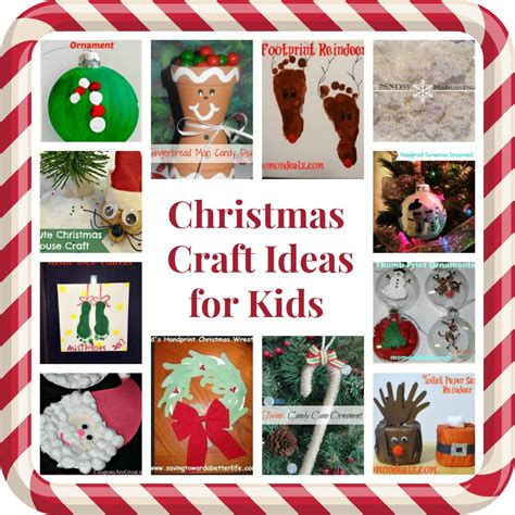 christmas crafts for kids round up ornaments canvas