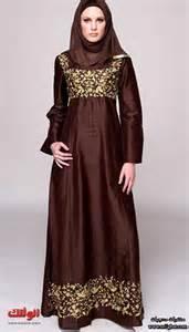 Kaftans abayas thoubes dresses collection clothing women muslim women