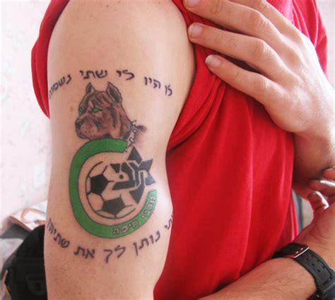 tattoo care during sports football tattoo trend for fans shoulder sheplanet